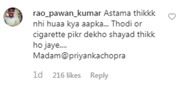 Priyanka Chopra trolled. (Photo: Instagram)