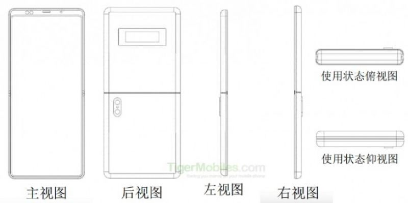Xiaomi Clamshell design
