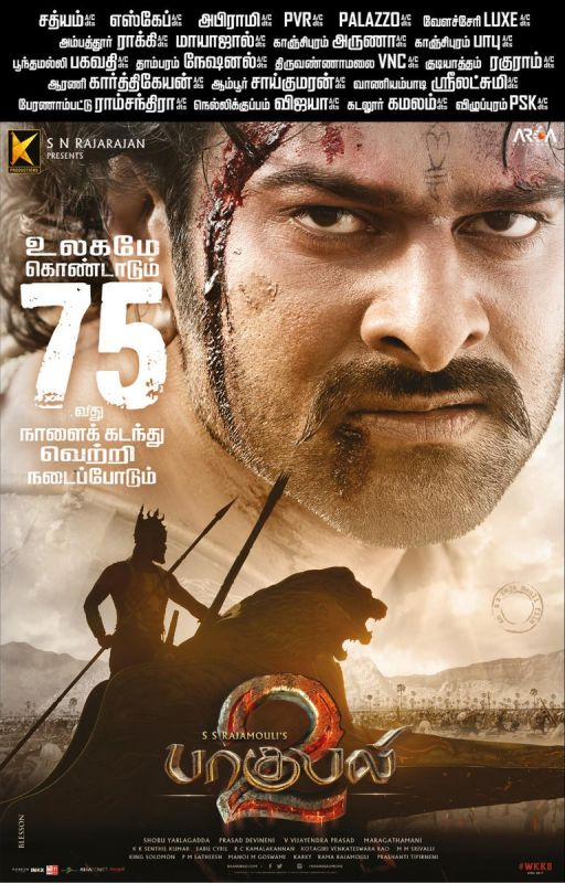 Baahubali: The Conclusion continues its record-breaking run, completes 75 days