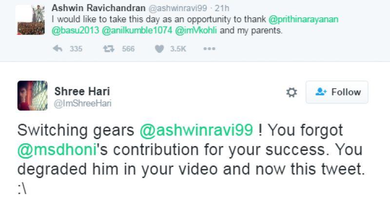 Ashwin slammed 2
