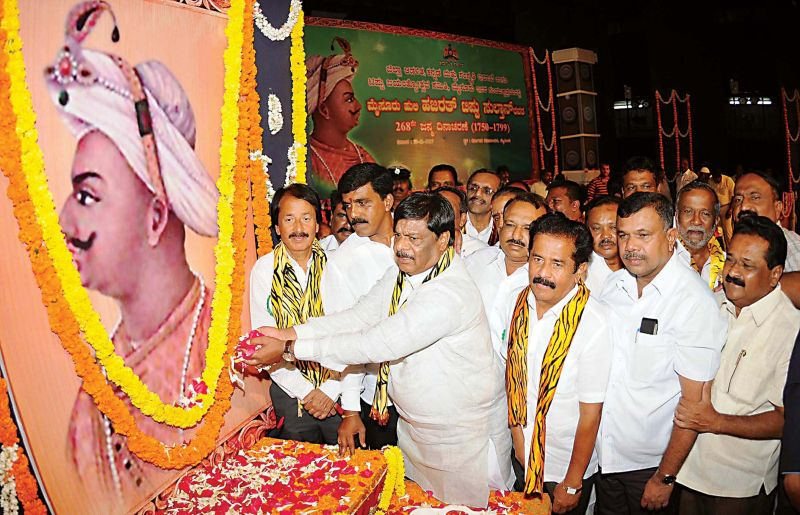 Minister Dr H.C. Mahadevappa inaugurates Tipu Jayanti in Mysuru.