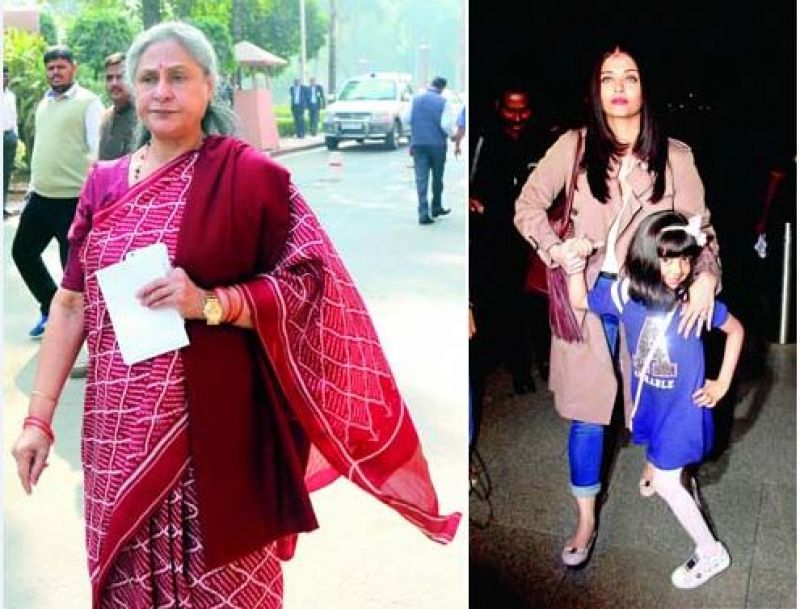 While Aaradhay is often seen in the company of maternal granny Brinda Rai, we rarely see her with Jaya Bachchan