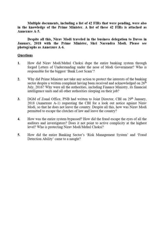 AICC Press Release on the escape of Nirav Modi. (Photo: Twitter   @INCIndia)
