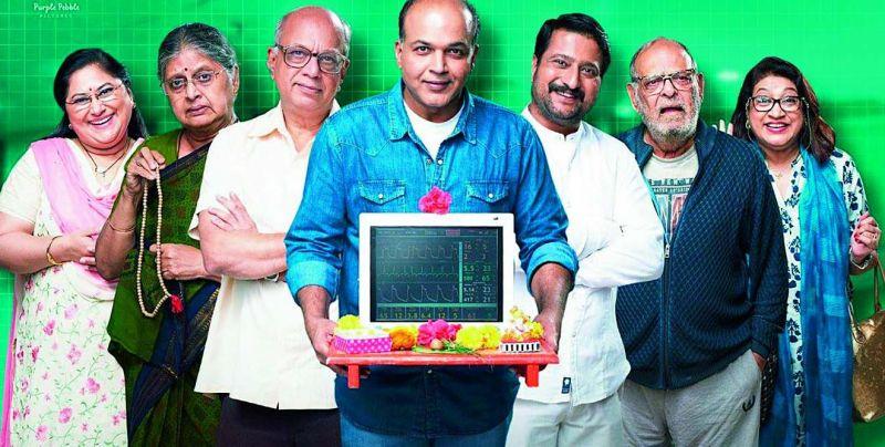 Team behind Ventilator movie