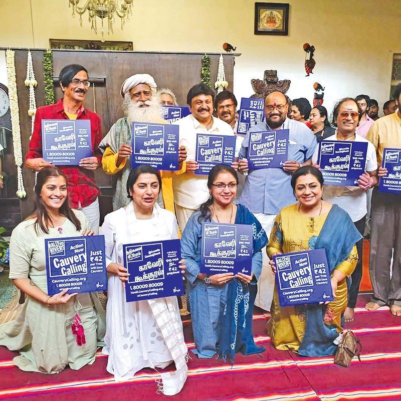 Celebs at Annai illam endorsing 'Cauvery Calling'