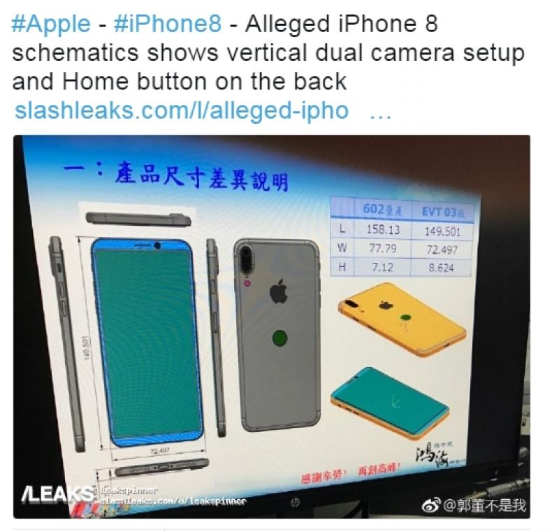 Leaked schematic of Apple iPhone posted by Slashleaks on Twitter