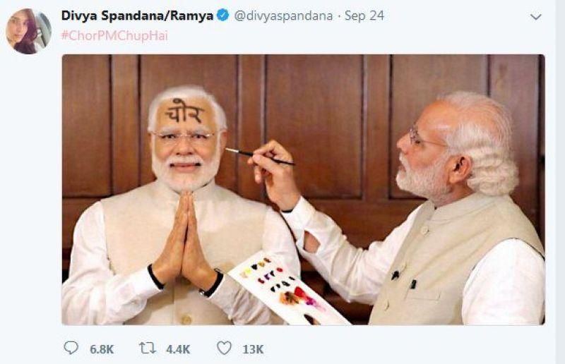 (Screengrab | Twitter | @divyaspandana)