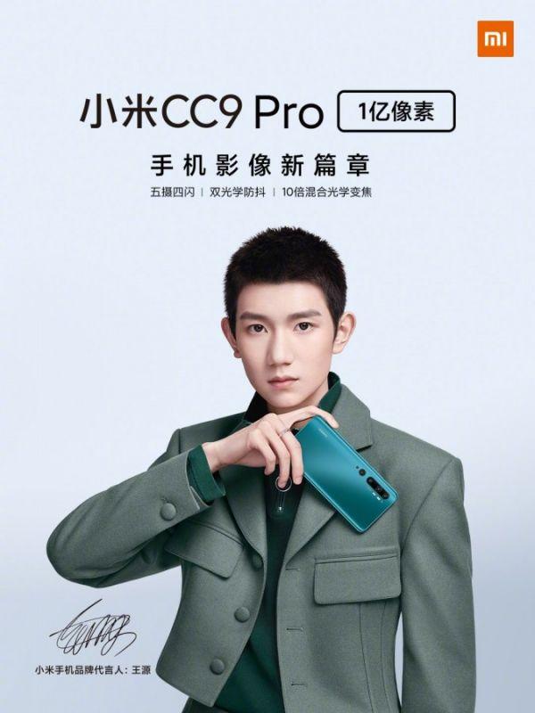 Mi CC9 Pro Pictures