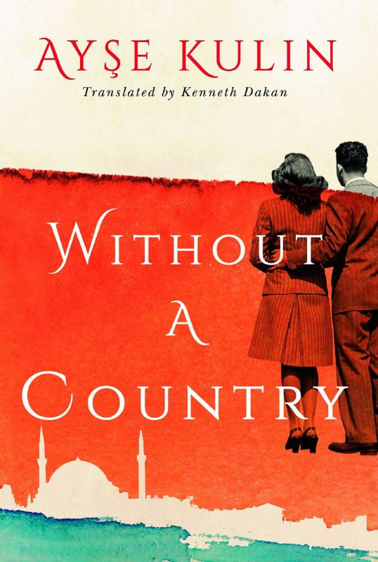 Without a country by Ayse Kulin Amazon crossing Pp. 332, Rs 399