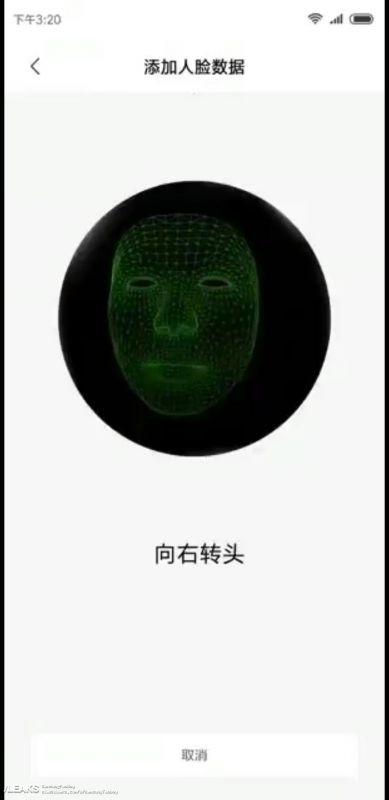 Xiaomi Mi 8 leaks