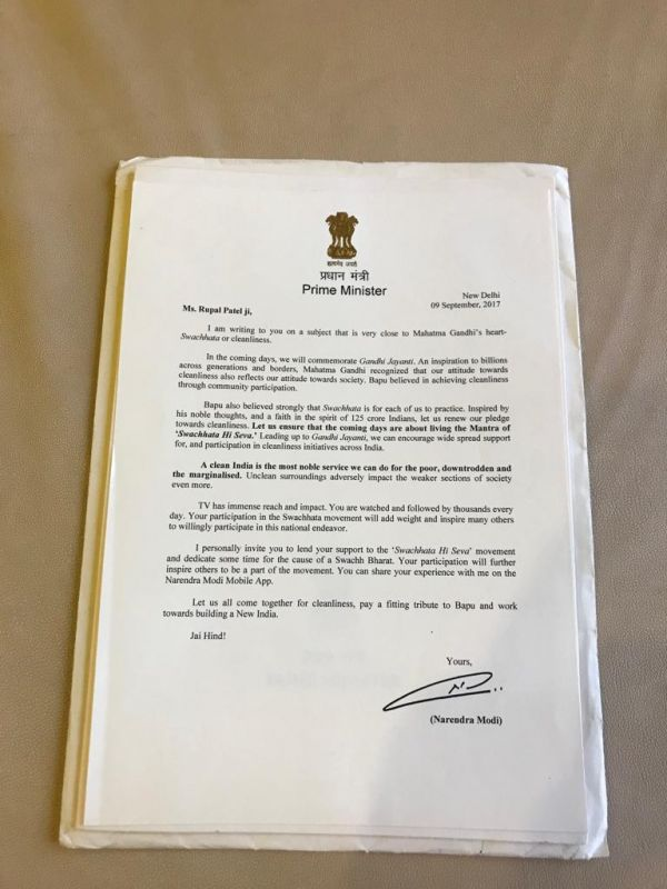 PM Letter to Rupal Patel.
