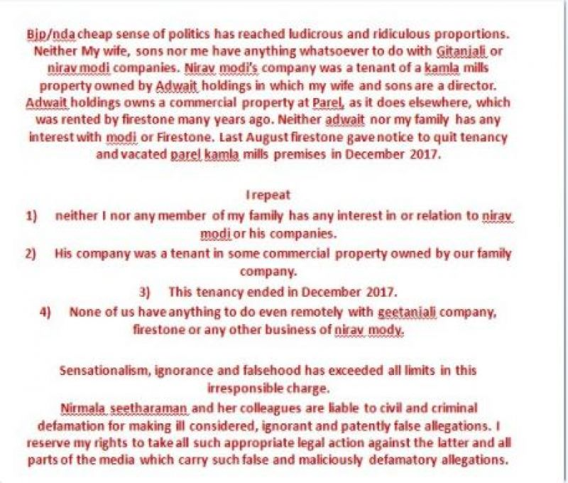 Abhishek Manu Singhvi's statement on Nirmala Sitharaman's 'false allegations'. (Photo: Twitter | @DrAMSinghvi)