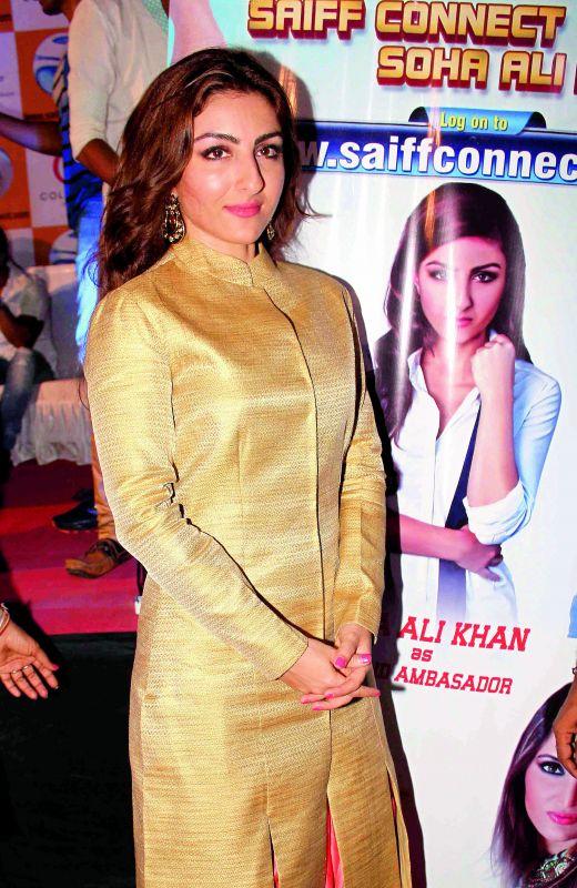Soha Ali Khan: