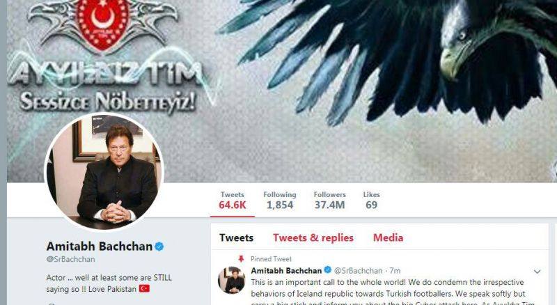 Amitabh Bachchan's Twitter handle hacked. (Photo: ANI)