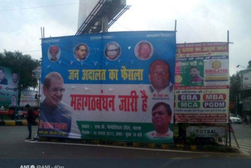 Sharad Yadav faction poster in Bihar. (Photo: ANI)