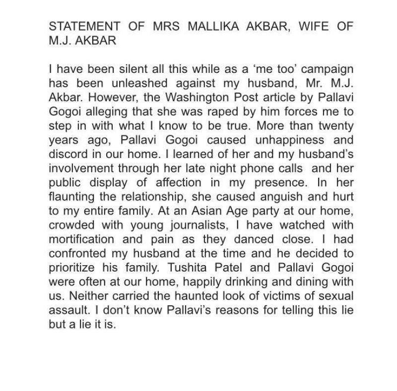 MJ Akbar's wife Mallika Akbar's statment. (Photo: Twitter | ANI)