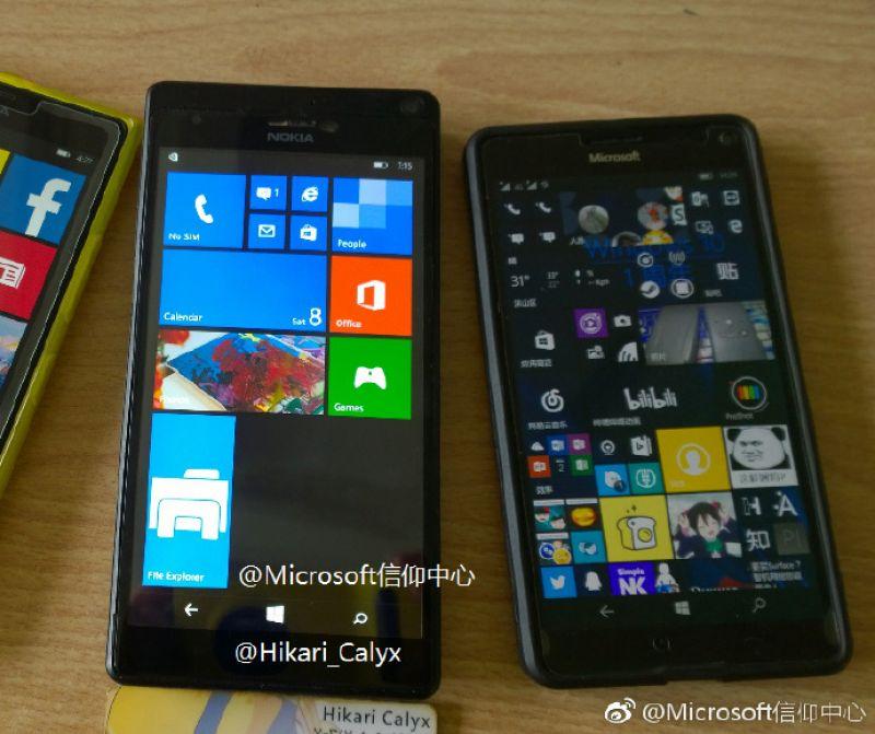 Microsoft Lumia Concept