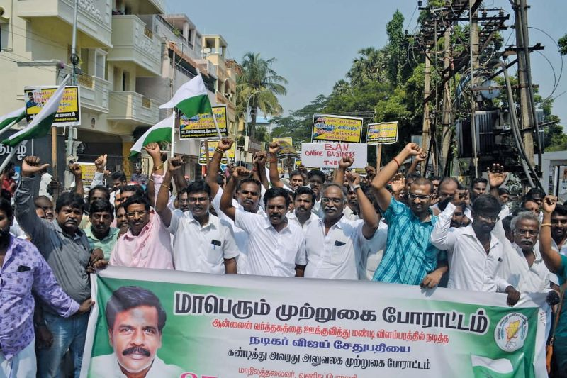 TN traders association protest in front of VSP office