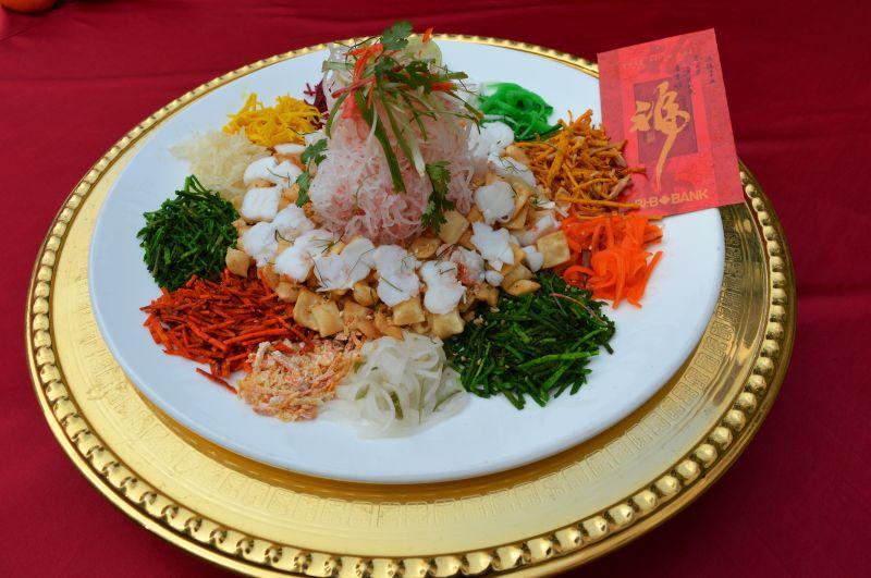 Yee Shang – Traditional Salad