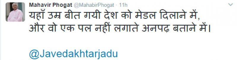 Mahavir Phogat slams Javed Akhtar for 'hardly literate' jibe in support of Gurmehar