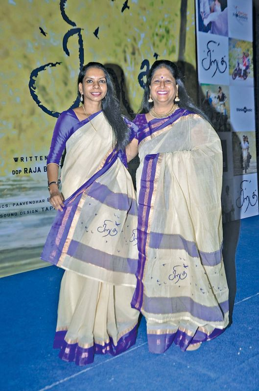 Siragu - Kutty Revathy and Mala Manyan