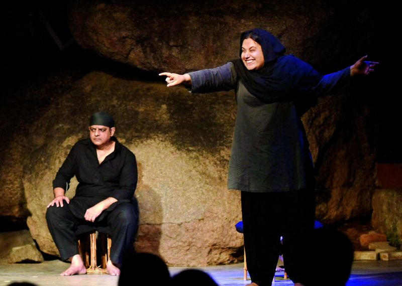 A still from a play staged by Sutradhar