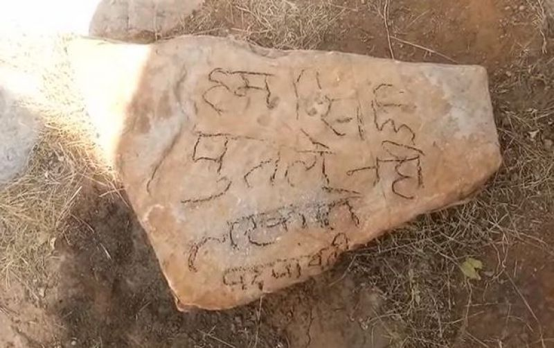 Graffiti found near the body. (Photo: Twitter | ANi)