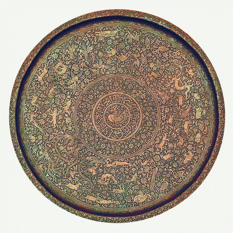 A ceremonial copper plate from the Quli Qutub Shah period (1600). The beasts on it are inspired by different schools of art, and the Chinese dragon influenced by the Chinese art of that time