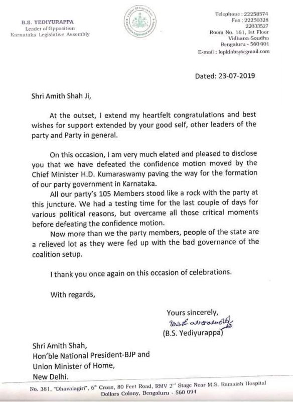 BJP leader Kumaraswamy in a letter to Party president Amit Shah expressed his gratitude after they won majority in the floor test. (Photo: Twitter I ANI)