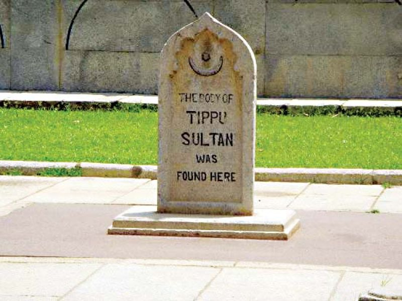 Tipu's body was found close to the northern fringe of the Seringapatam fort. A stone plaque marks the spot.
