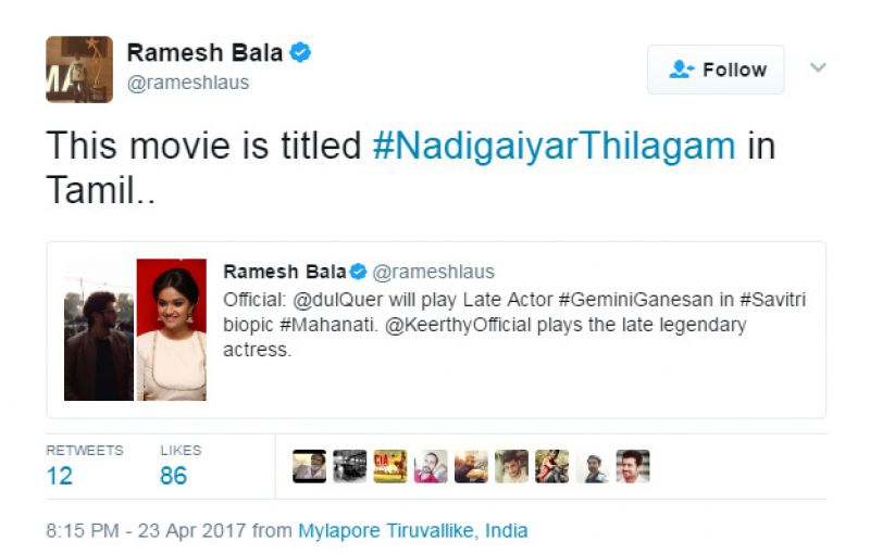 Dulquer Salmaan To Play Gemini Ganesan In Savithri S Biopic