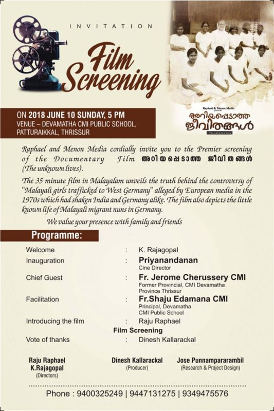 The invitation card for the screening in Thrissur.