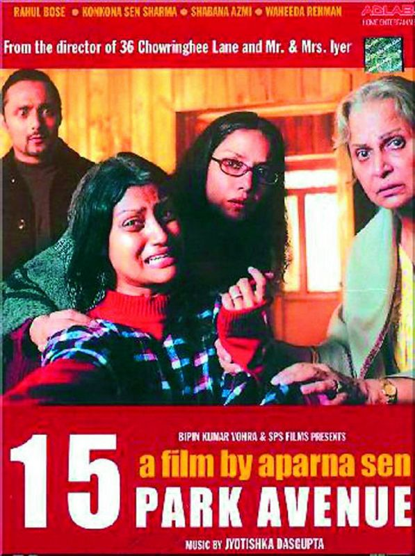 Konkona Sen Sharma plays a schizophrenic in 15 Park Avenue.