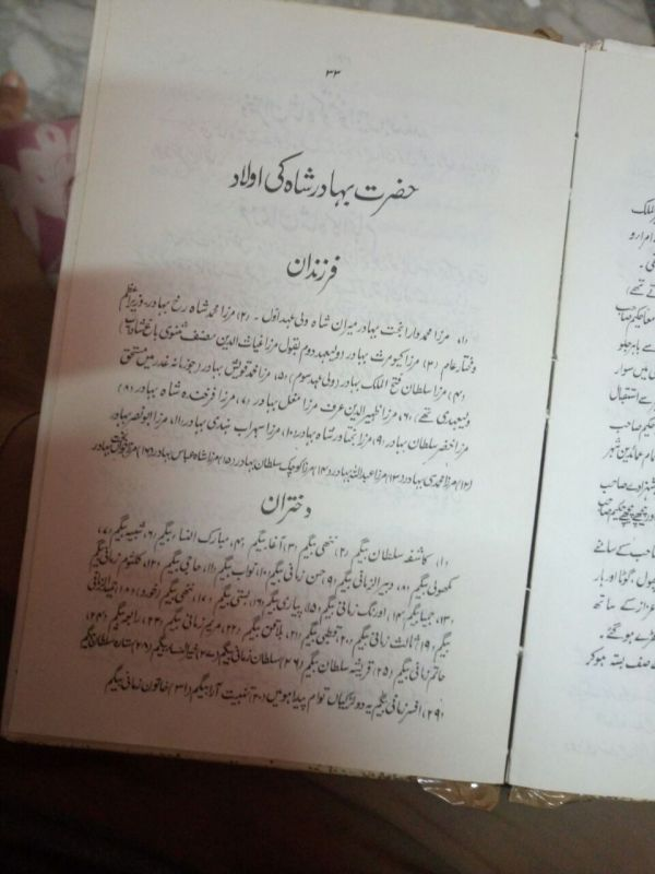 The book by Arsh Taimuri