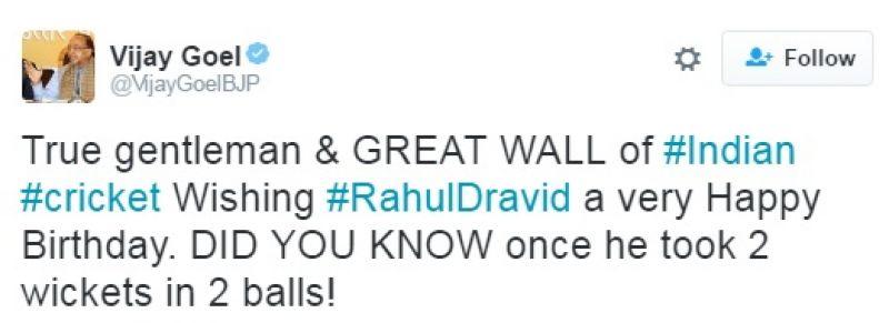 Rahul Dravid, Vijay Goel