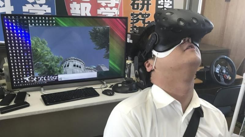 Japanese Students VR Hiroshima bombing
