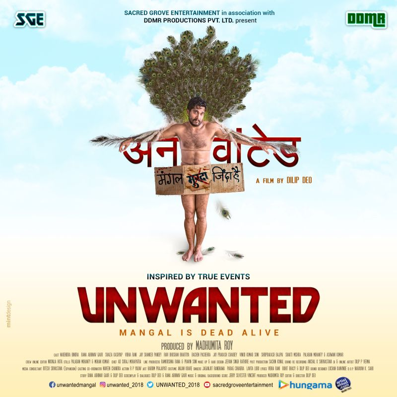 Jodhaa Akbar editor Dilip Deo turns director with Unwanted, unveils poster