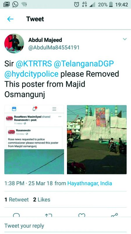 A screenshot of a tweet from a resident asking for removal of the morphed photo on social media, and one of Hyderabad police clarifying in a tweet that it is a fake picture and attaching the real image of the site in question.