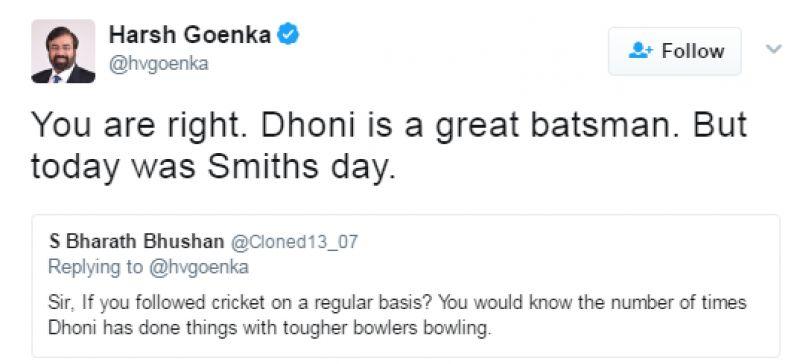 Harsh Goenka, MS Dhoni, Rising Pune Supergiant, IPL 2017
