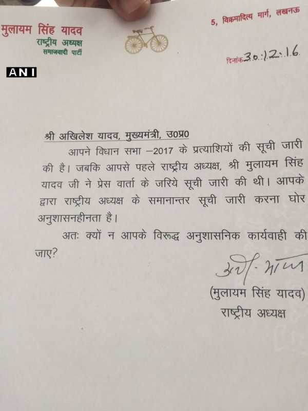 The show-cause notice issued by Mulayam Singh Yadav to his son Akhilesh Yadav. (Photo: ANI Twitter)