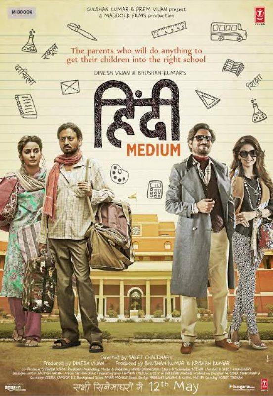 Dinesh Vijan is the reason I did Hindi Medium, says Irrfan Khan