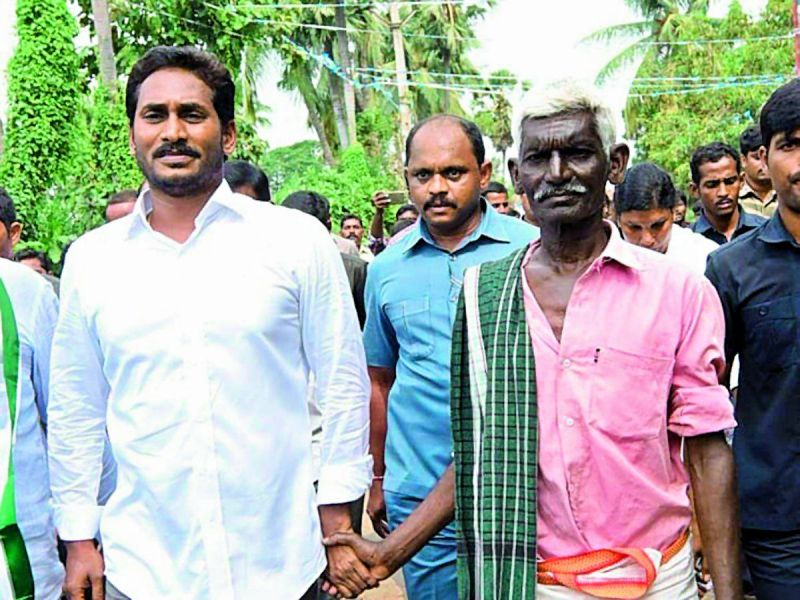 AP CM Jagan Mohan Reddy is the man of the masses