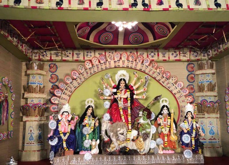 Bombay Durga Bari Samiti
