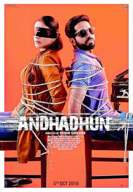 Tabu and Ayushmann Khurrana  in  Andhadhun.