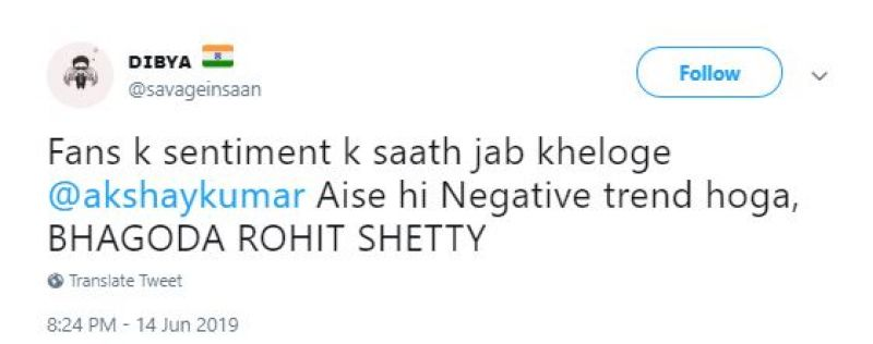 Tweet against Rohit Shetty. (Photo: ANI)