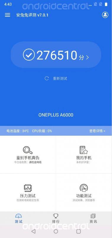 OnePlus 6 Benchmarks