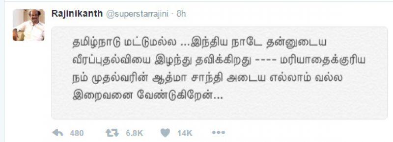 Film stars condole 'Iron Lady' Jayalalithaa's demise