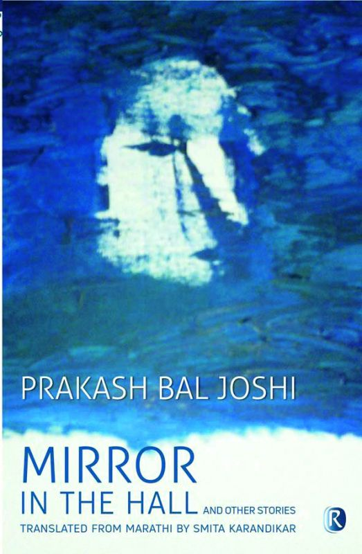 by Prakash Bal Joshi Ratna Books,  Pp. 214, Rs 399