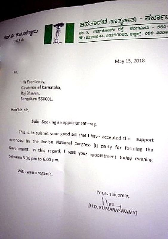 Jds accepts cong support to form govt kumaraswamy writes to k photo anitwitter altavistaventures Image collections