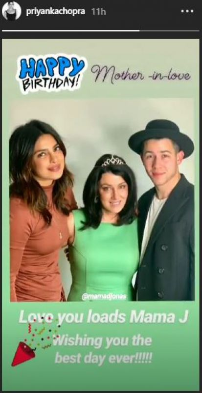 Priyanka Chopra with Denise Jonas and Nick Jonas. (Photo: Instagram)